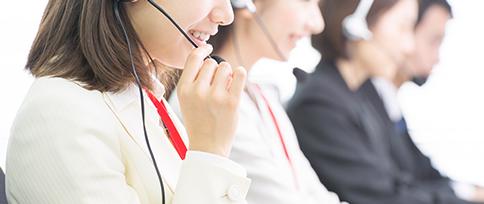 電話やインターネット回線など通信に関わるサービスのご紹介とご提案致します。お気軽にお問い合せください。