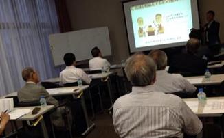 【福島県中小企業家同友会】経営労働委員会公開セミナー