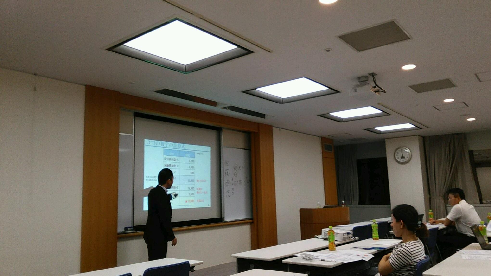 【立川商工会議所】経営者向け財務セミナー終了