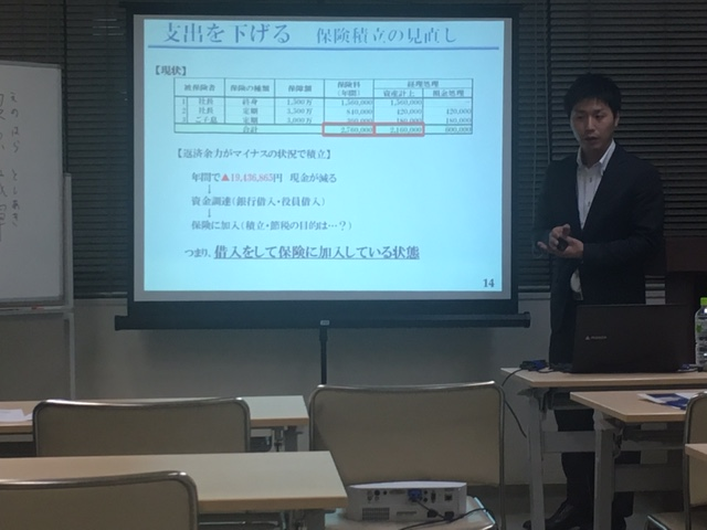 【太田商工会議所】経営者向け財務セミナー終了