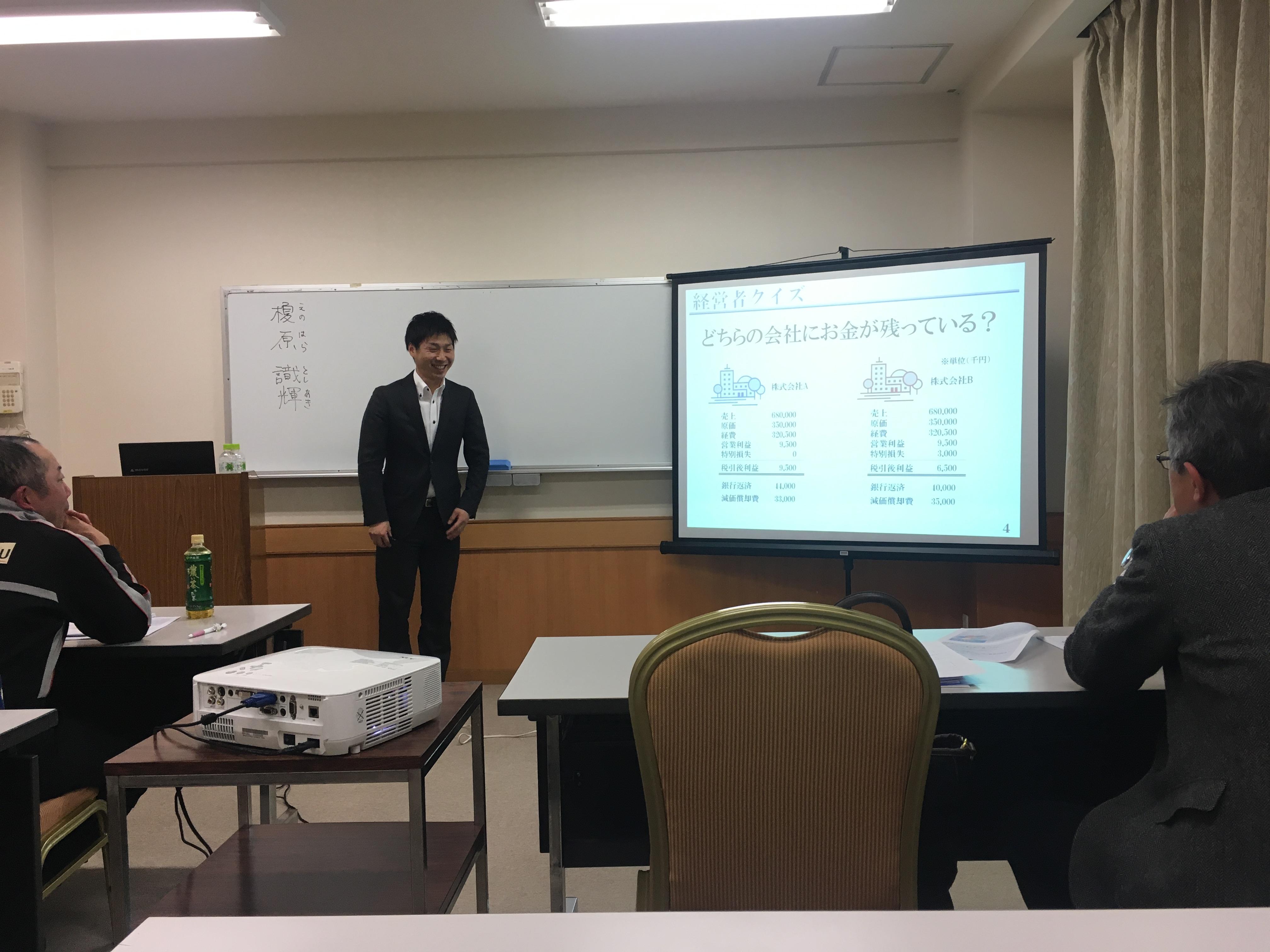 【コンセーレ宇都宮】経営者向け財務セミナー終了