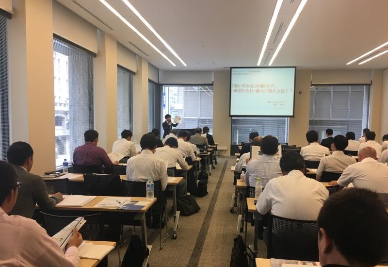 【関東サイディング事業協同組合】定例会セミナー終了