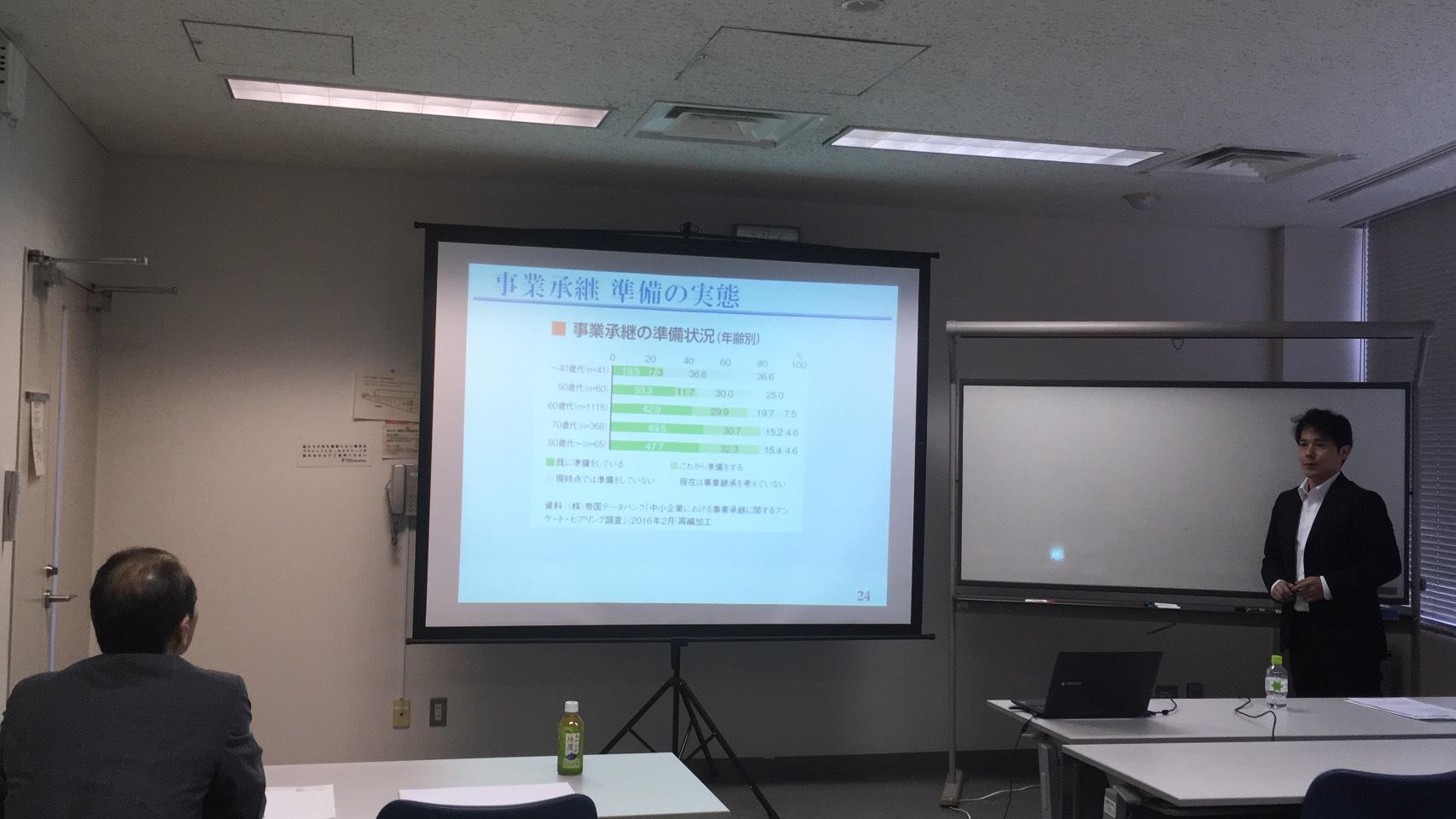 【大田区産業プラザPⅰO】経営者向け財務セミナー終了