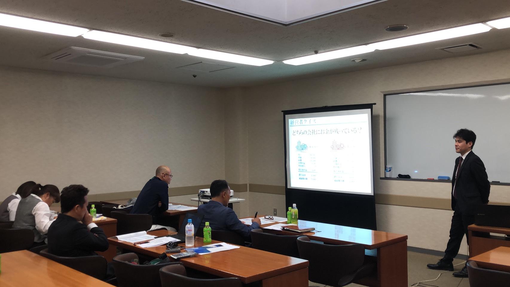 【茨城県産業会館】経営者向け財務セミナー終了