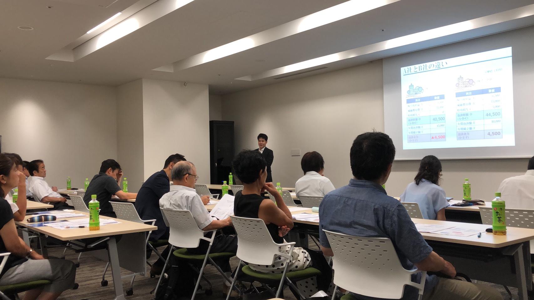 【東京商工会議所】経営者向け財務セミナー終了