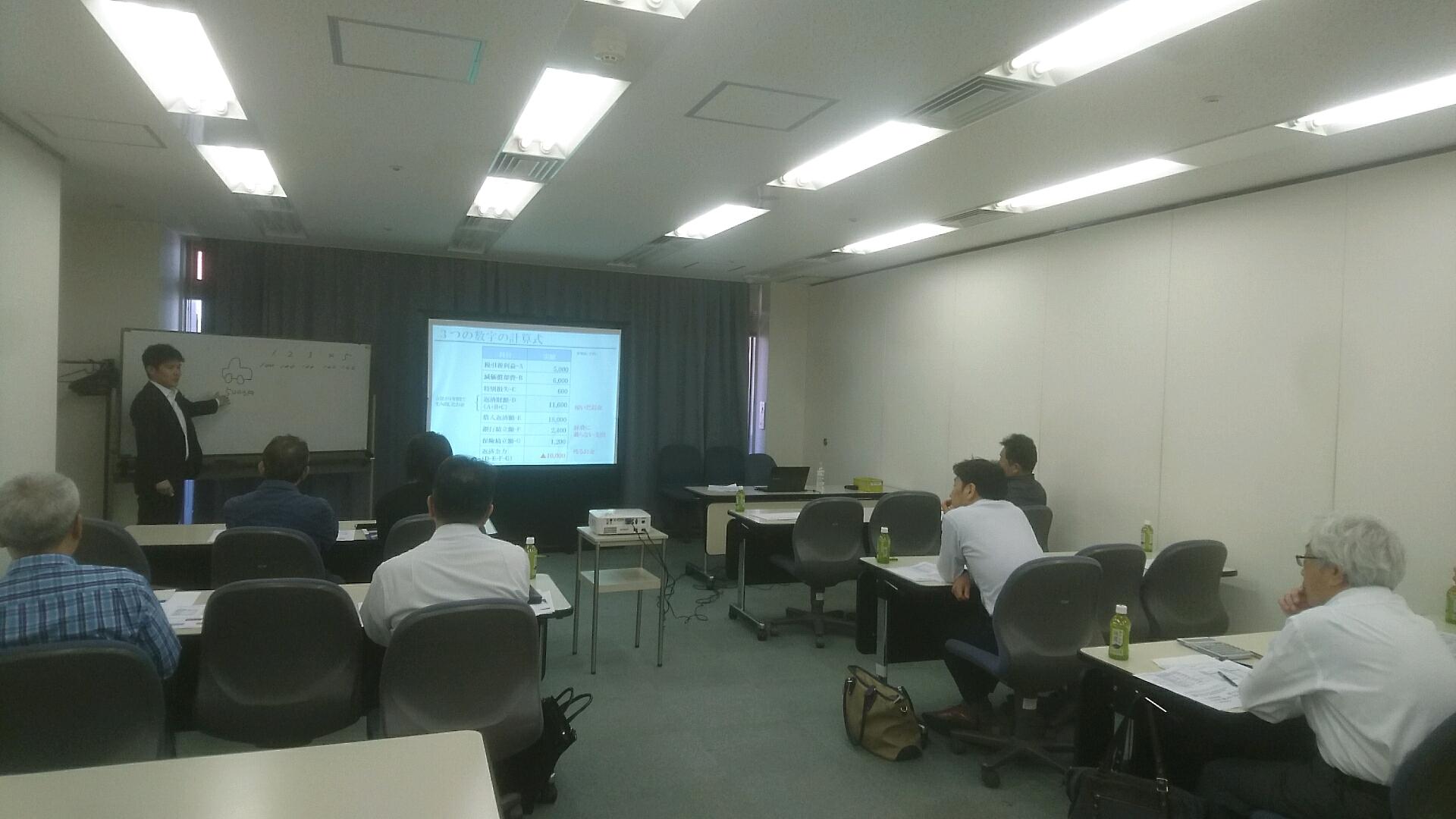 【かながわ労働プラザ】経営者向け財務セミナー終了