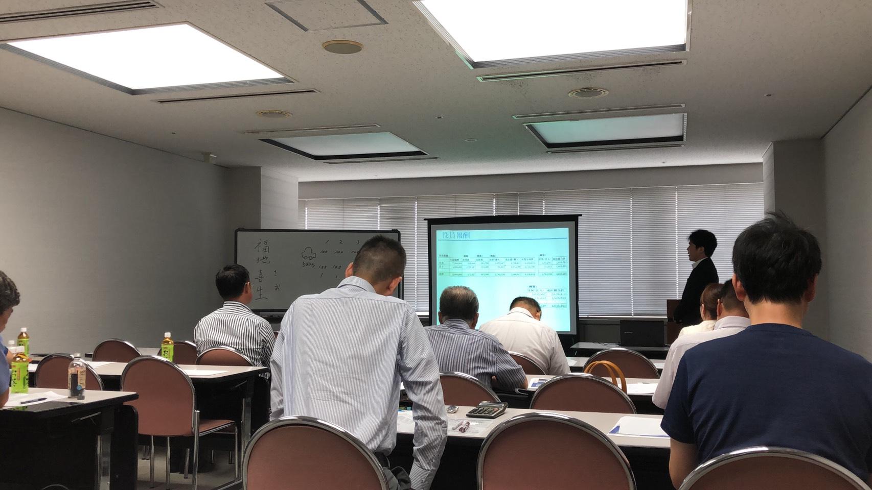 【千葉商工会議所】経営者向け財務セミナー終了
