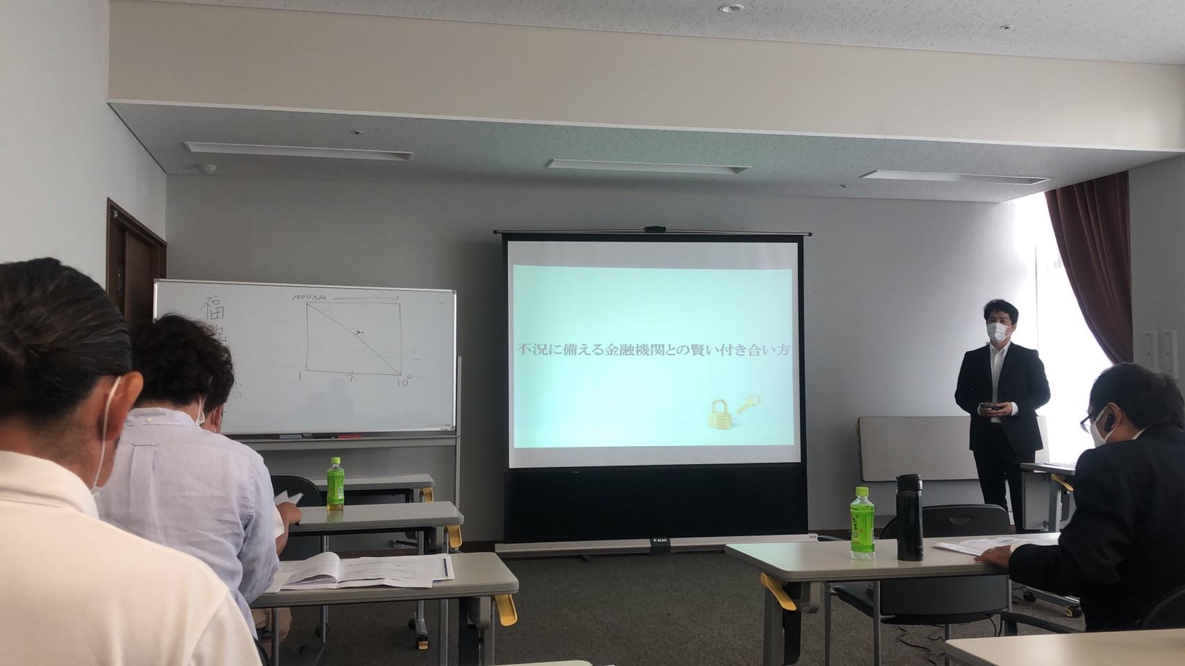 【台東区民会館】経営者向け財務セミナー終了