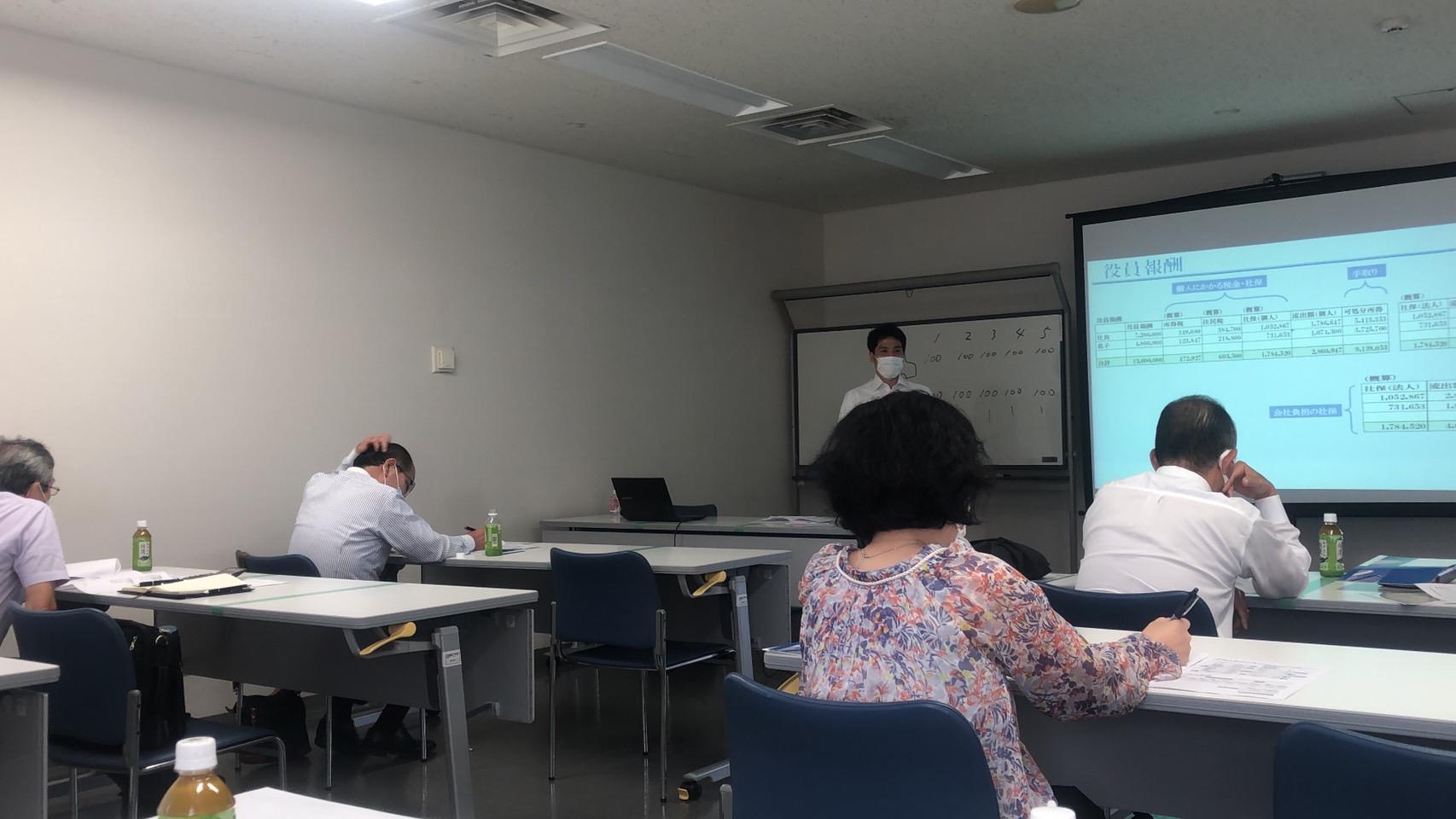 【大田区産業プラザPIO】経営者向け財務セミナー終了
